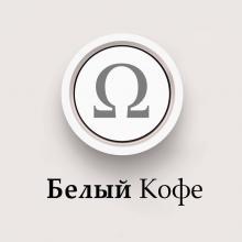Культурно-просвітницький канал «Біла кава»
